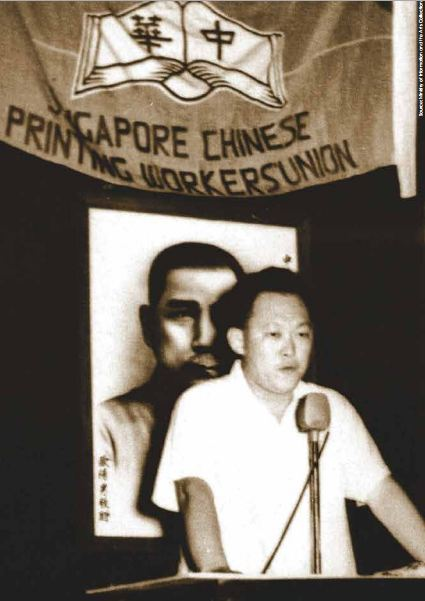 Mr Lee speaking at a Singapore ChinesePrinting Workers' Union event.