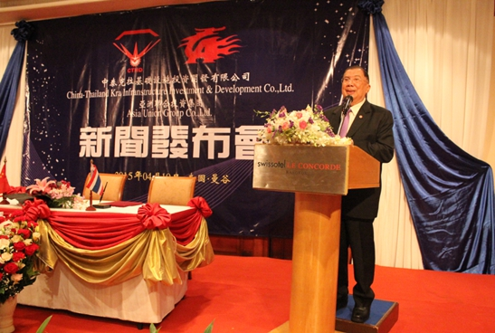 Kra Canal memorandum of cooperation signed in Guangzhou involving former Thai PM Chavalit Yongchaiyudh. The budget of this project is USD2.8 billion