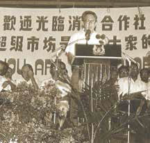 Mr Lee Kuan Yew delivering his address at the opening of NTUC Welcome Consumers' Co-operative Limited Supermarket at Toa Payoh in 1973.